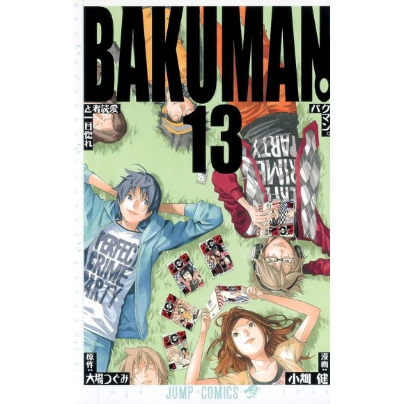 BAKUMAN vol. 13 - Edição japonesa