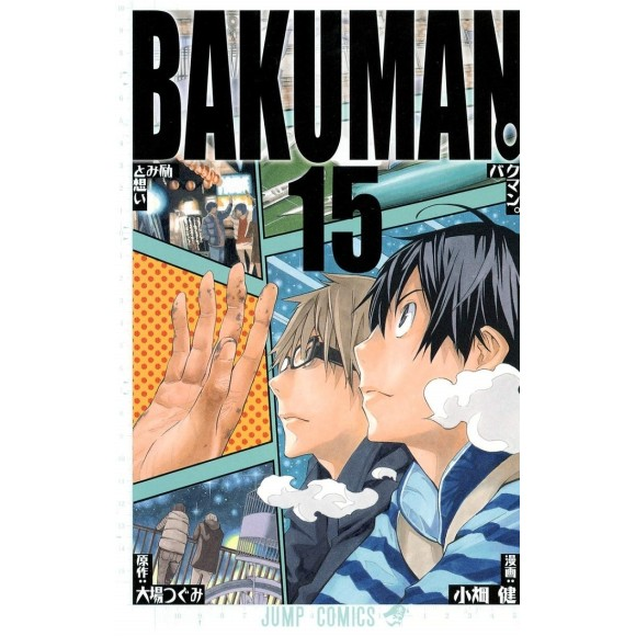 BAKUMAN vol. 15 - Edição japonesa