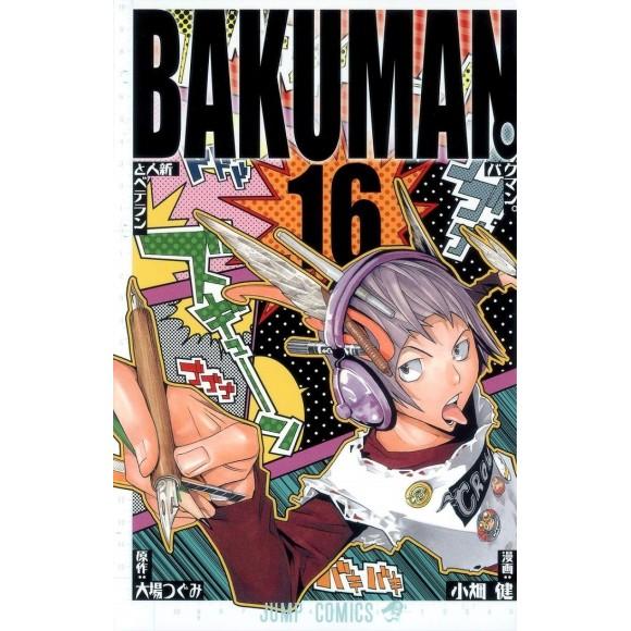 BAKUMAN vol. 16 - Edição japonesa