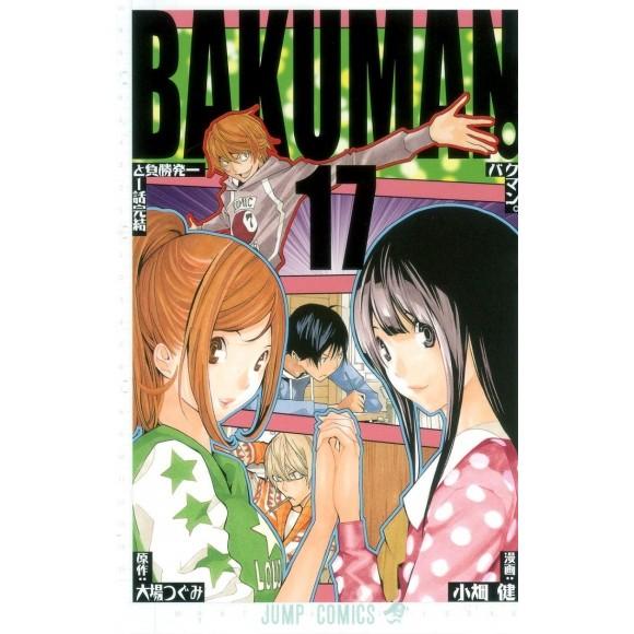 BAKUMAN vol. 17 - Edição japonesa