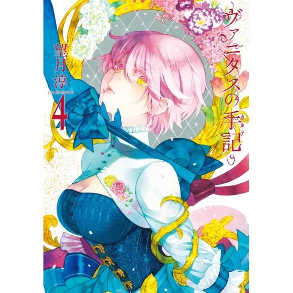 Vanitas no Carte vol. 4 - Edição Japonesa