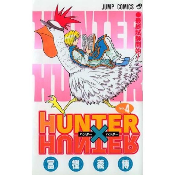 HUNTER X HUNTER vol. 4 - Edição Japonesa