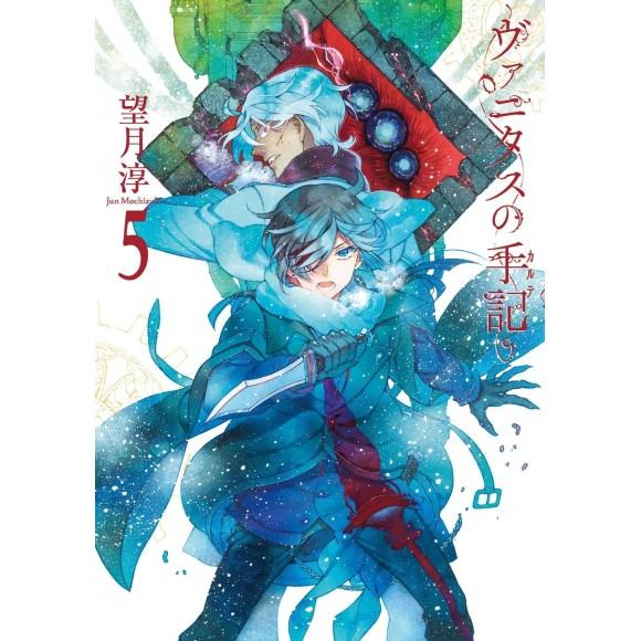 Vanitas no Carte vol. 5 - Edição Japonesa