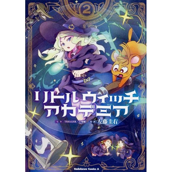 Little Witch Academia vol. 2 - Edição Japonesa