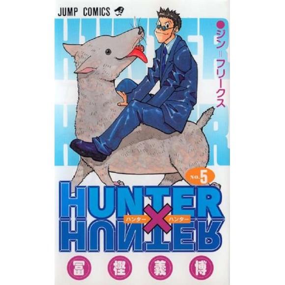 HUNTER X HUNTER vol. 5 - Edição Japonesa