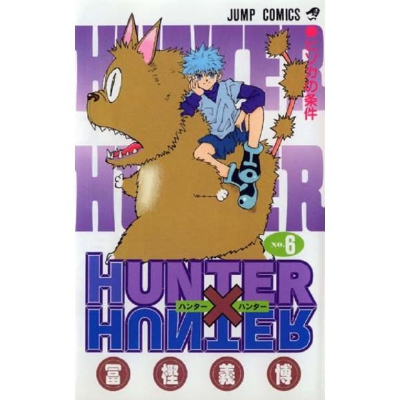 HUNTER X HUNTER vol. 6 - Edição Japonesa