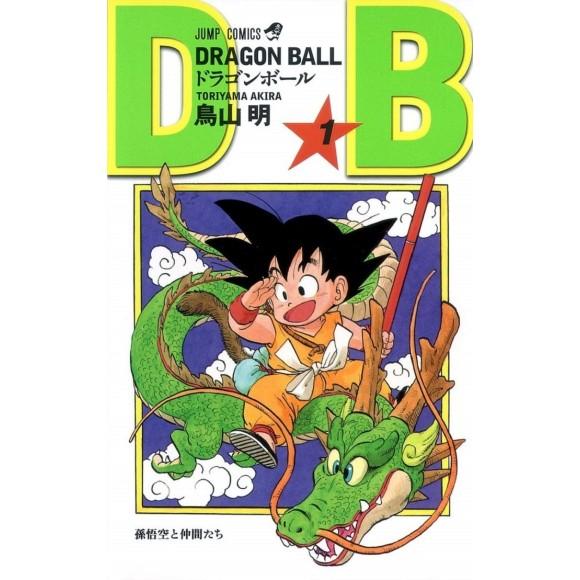 DRAGON BALL vol. 1 - Edição Japonesa (Shinsouban)