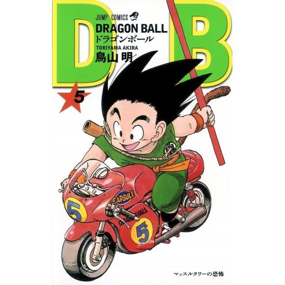 DRAGON BALL vol. 5 - Edição Japonesa (Shinsouban)