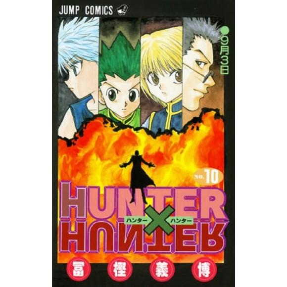 HUNTER X HUNTER vol. 10 - Edição Japonesa