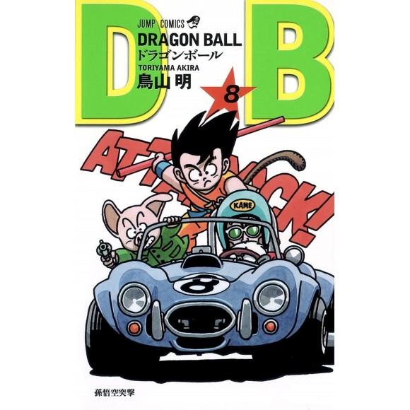 DRAGON BALL vol. 8 - Edição Japonesa (Shinsouban)