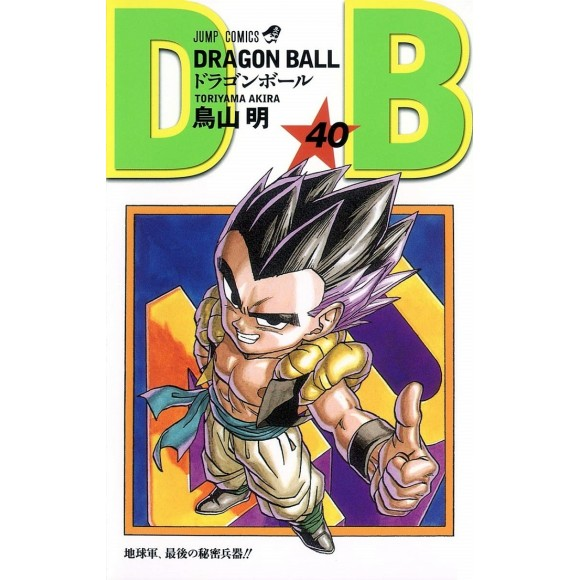 DRAGON BALL vol. 40 - Edição Japonesa (Shinsouban)