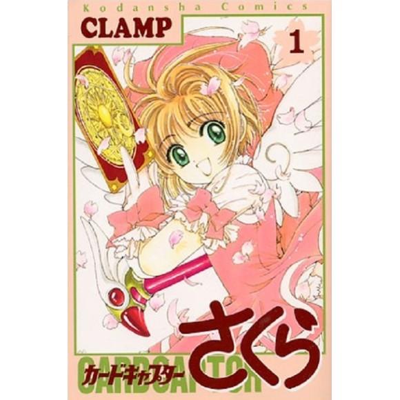 Cardcaptor Sakura vol. 1 - Edição Japonesa