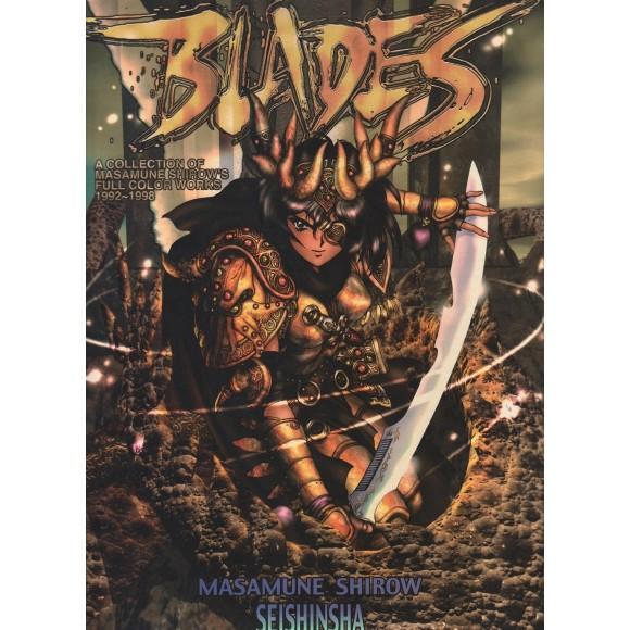 Intron Depot 2 - BLADES - Edição Japonesa