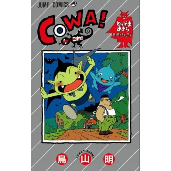 COWA! - Edição japonesa