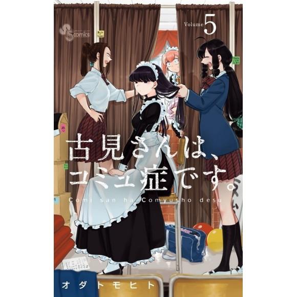 Comi san ha Comyusho desu vol. 5 - Edição Japonesa