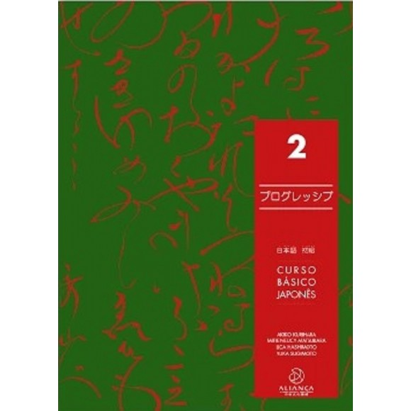 Curso Básico de Japonês - PROGRESSIVE 2 com CD