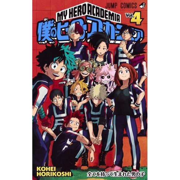 Boku no Hero Academia vol. 4 - Edição japonesa