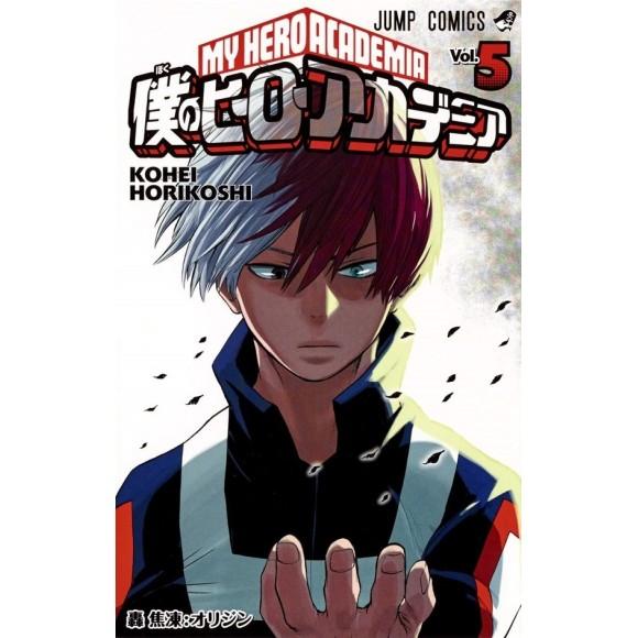 Boku no Hero Academia vol. 5 - Edição japonesa