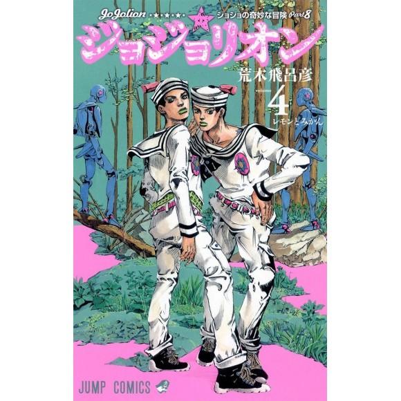 Jojolion vol. 4 - Jojo's Bizarre Adventure Parte 8 - Edição japonesa