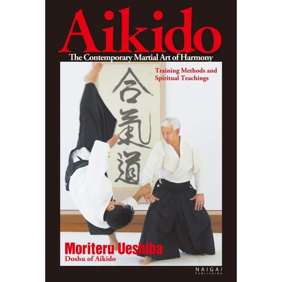 AIKIDO - The Contemporary Martial Art of Harmony - Em Inglês