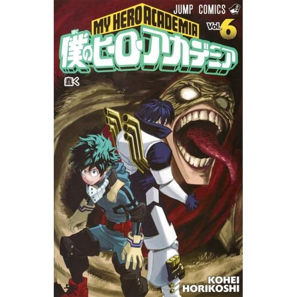 Boku no Hero Academia vol. 6 - Edição japonesa
