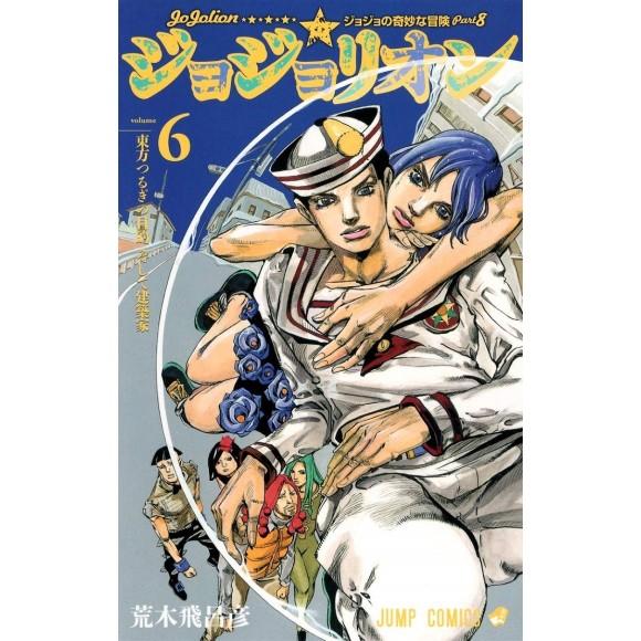 Jojolion vol. 6 - Jojo's Bizarre Adventure Parte 8 - Edição japonesa