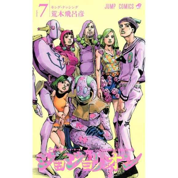 Jojolion vol. 7 - Jojo's Bizarre Adventure Parte 8 - Edição japonesa