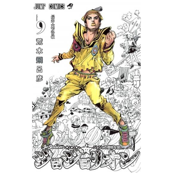 Jojolion vol. 9 - Jojo's Bizarre Adventure Parte 8 - Edição japonesa