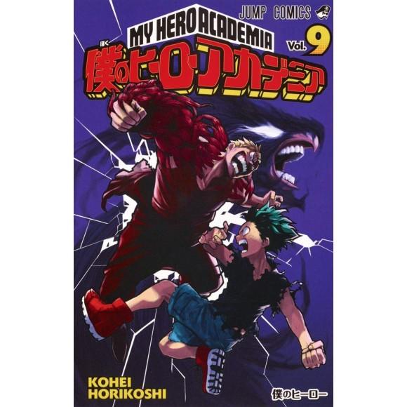 Boku no Hero Academia vol. 9 - Edição japonesa