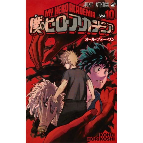 Boku no Hero Academia vol. 10 - Edição japonesa