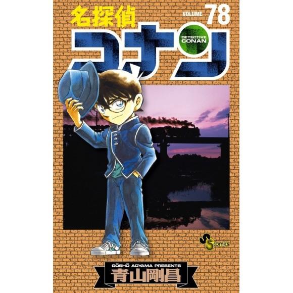 Meitantei CONAN vol. 78 - Edição Japonesa