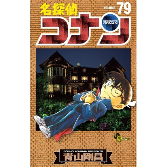 Meitantei CONAN vol. 79 - Edição Japonesa