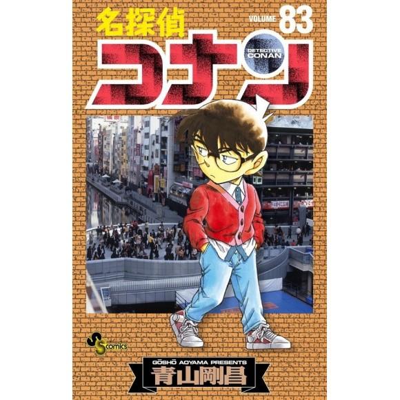 Meitantei CONAN vol. 83 - Edição Japonesa