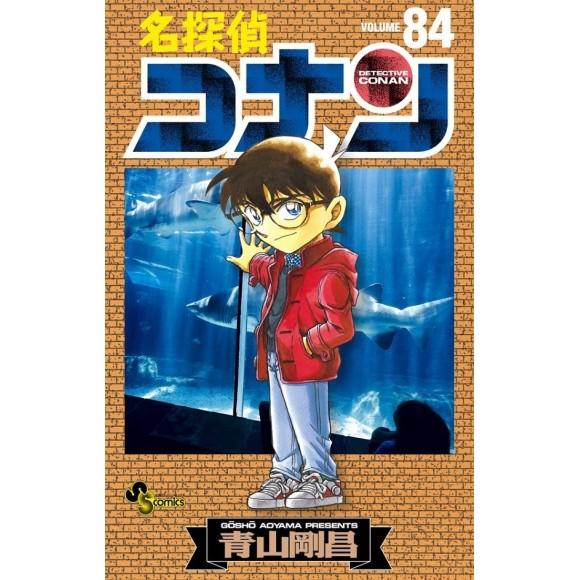 Meitantei CONAN vol. 84 - Edição Japonesa
