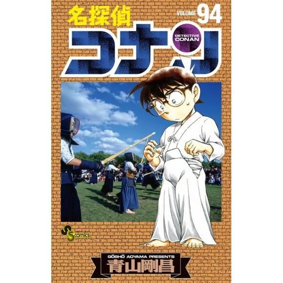 Meitantei CONAN vol. 94 - Edição Japonesa