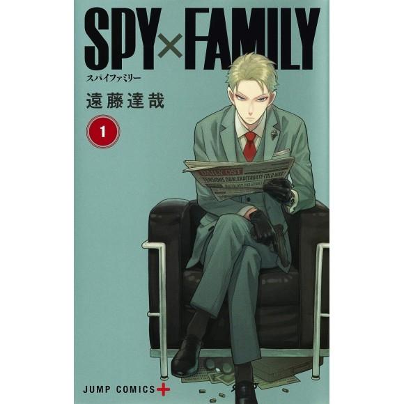 SPY X FAMILY vol. 1 - Edição Japonesa