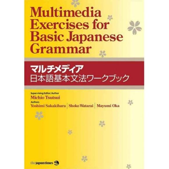 Multimedia Exercises for Basic Japanese Grammar