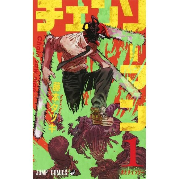 Chainsaw Man vol. 1 - Edição Japonesa