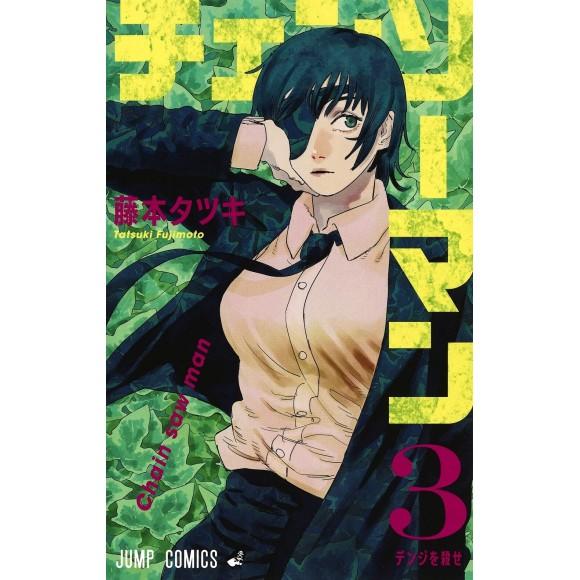 Chainsaw Man vol. 3 - Edição Japonesa