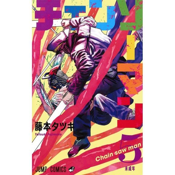Chainsaw Man vol. 5 - Edição Japonesa