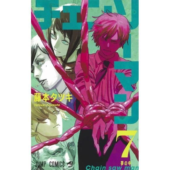 Chainsaw Man vol. 7 - Edição Japonesa