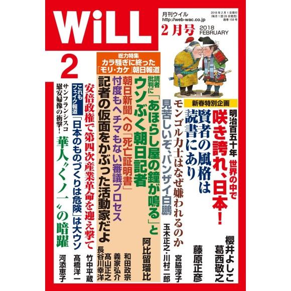 WILL 02/2018