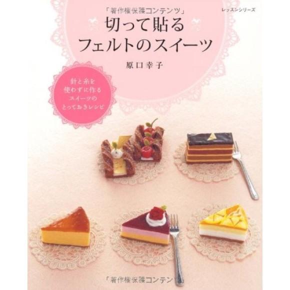 Kitte Haru Felt no Suiitsu 切って貼るフェルトのスイーツ - Edição em Japonês