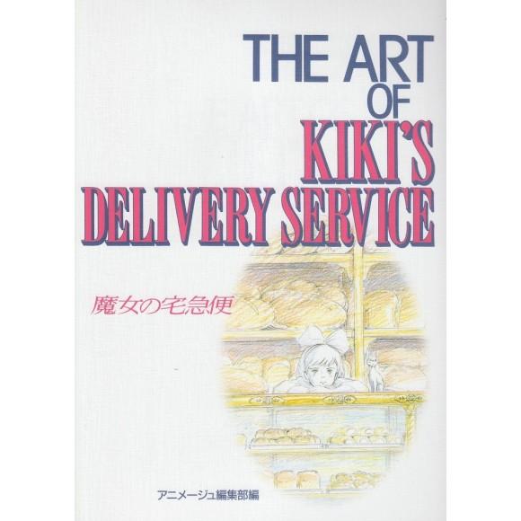 Tha Art of KIKI's Delivery Service