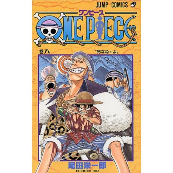 ONE PIECE vol. 8 - Edição Japonesa