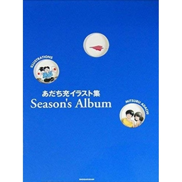 Adachi Mitsuru Illustrations - Season's Album - Edição Japonesa