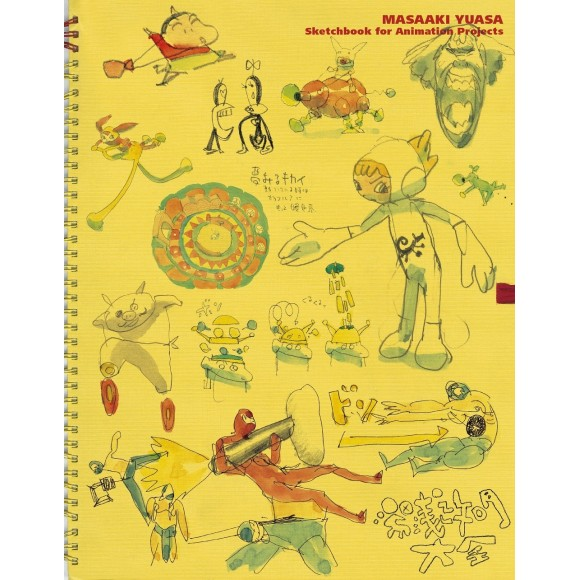 MASAAKI YUASA Sketchbook for Animation Projects