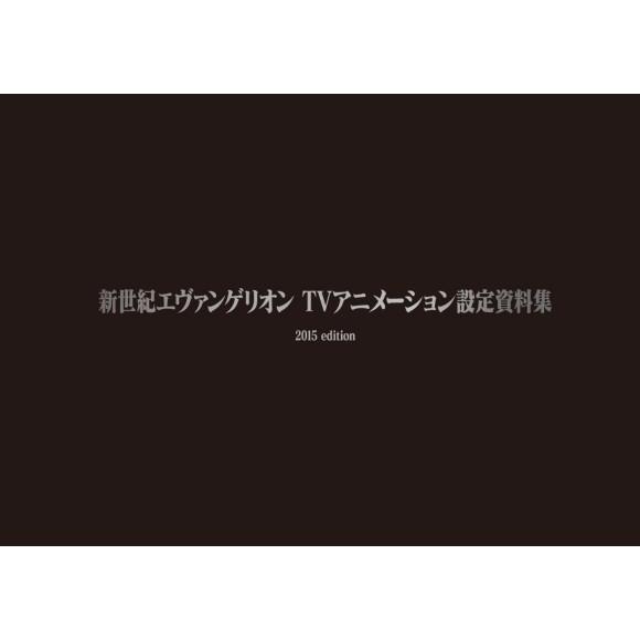 Shinseiki EVANGELION TV Animation Settei Shiryoushuu - 2015 Edition - Edição Japonesa
