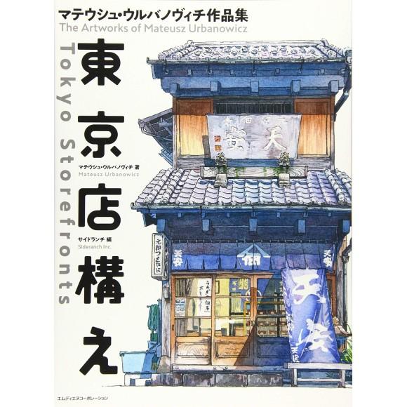 TOKYO STOREFRONTS - The Artworks of MATEUSZ URBANOWICZ - Edição Japonesa