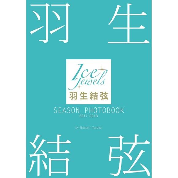 Yuzuru Hanyu Ice Jewels Season Photobook 2017 - 2018